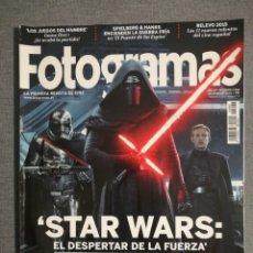 Cine: FOTOGRAMAS N.º 2066 2016 STAR WARS. NATALIA DE MOLINA, KRYSTEN RITTER, YORGOS LANTHIMOS, FONZI. Lote 245710750