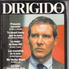 Cine: REVISTA DIRIGIDO POR Nº 183 AÑO 19910. PRESUNTO INOCENTE. ESTUDIOS RKO. LA CAZA DEL OCTUBRE ROJO.. Lote 245763735