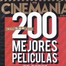 Cine: REVISTA CINEMANIA MAYO 2012: LAS 200 MEJORES PELICULAS DE TODOS LOS TIEMPOS. Lote 245933320