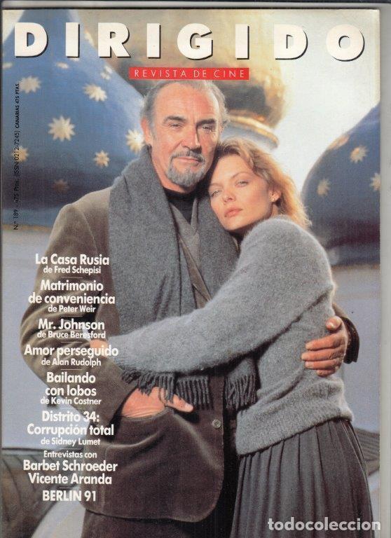 REVISTA DIRIGIDO POT Nº 189 AÑO 1991. BARBET SCHROEDER. VIENTE ARANDA. AMOR PERSEGUIDO. CASA RUSIA. (Cine - Revistas - Dirigido por)