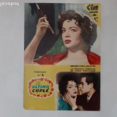 Cinema: REVISTA CINE ENSUEÑO EL ULTIMO CUPLE FASCICULO Nº 3 SARA MONTIEL RV. Lote 246020485