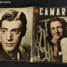 Cine: REVISTA DE CINE - CAMARA - JUNIO 1943. Lote 246480960