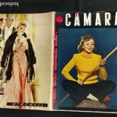 Cine: REVISTA DE CINE - CAMARA - DICIEMBRE 1944 - PORTADA ANNA LEE -. Lote 246611605