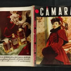 Cine: REVISTA DE CINE - CAMARA - AGOSTO 1944 - PORTADA CONCHITA TAPIA. Lote 246611870