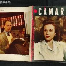 Cine: REVISTA DE CINE - CAMARA - 15 MAYO 1944 - PORTADA MARY LAMAR. Lote 246612190