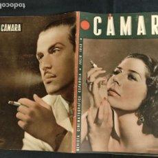 Cine: REVISTA DE CINE - CAMARA - JULIO 1942 - PORTADA CONCHITA PIQUER. Lote 246613370