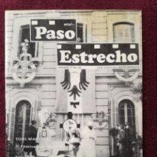 Cine: PASO ESTRECHO Nº 00 AGOSTO 1977 - CINE SUPER 8 E INDEPENDIENTE. Lote 246923525