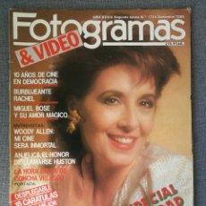 Cinema: FOTOGRAMAS 1714 1985 CONCHA VELASCO, MIGUEL BOSÉ, FERNANDO COLOMO, TRUEBA, ANJELICA HUSTON, WELCH. Lote 247937390