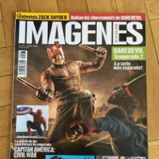 Cine: REVISTA CINE IMAGENES # 367 DAREDEVIL CAPTAIN AMERICA GHOSTBUSTERS JUNGLE BOOK. Lote 249482890