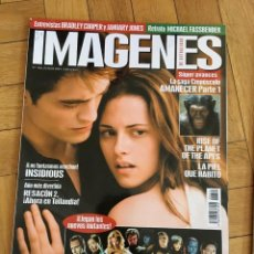 Cine: REVISTA CINE IMAGENES # 314 RISE OF THE PLANET OF THE APES X-MEN THE TWILIGHT SAGA. Lote 249483065