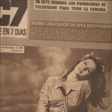 Cine: CINE EN 7 DIAS. Nº 296. MICHELLE CAREY / AQUELLOS NIÑOS FUERON ESTOS BEATLES. 10 DBRE. 1966(*). Lote 249496795