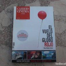 Cinema: CAHIERS DU CINEMA Nº 22, ESPECIAL RECONTRES INTERNATIONALES ,CINE Y ARTE CONTEMPORANEO. Lote 250130405