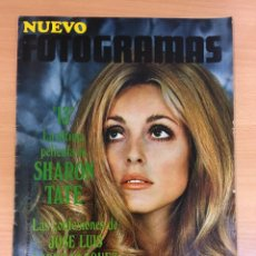 Cinema: REVISTA DE CINE NUEVO FOTOGRAMAS Nº 1093 (26 SEPTIEMBRE 1969) - SHARON TATE. Lote 253357665