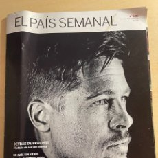 Cine: BRAD PITT - EL PAÍS SEMANAL NUM. 1.721. Lote 254087880