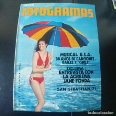 Cine: FOTOGRAMAS NUMERO 1188 - 23 JULIO 1971 / MUSICAL USA - JANE FONDA - SAN SEBASTIAN 71. Lote 254874680