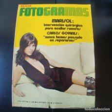 Cine: FOTOGRAMAS NUMERO 1199 - 8 OCTUBRE 1971 / MARISOL - CARLOS GOYANES. Lote 254939090
