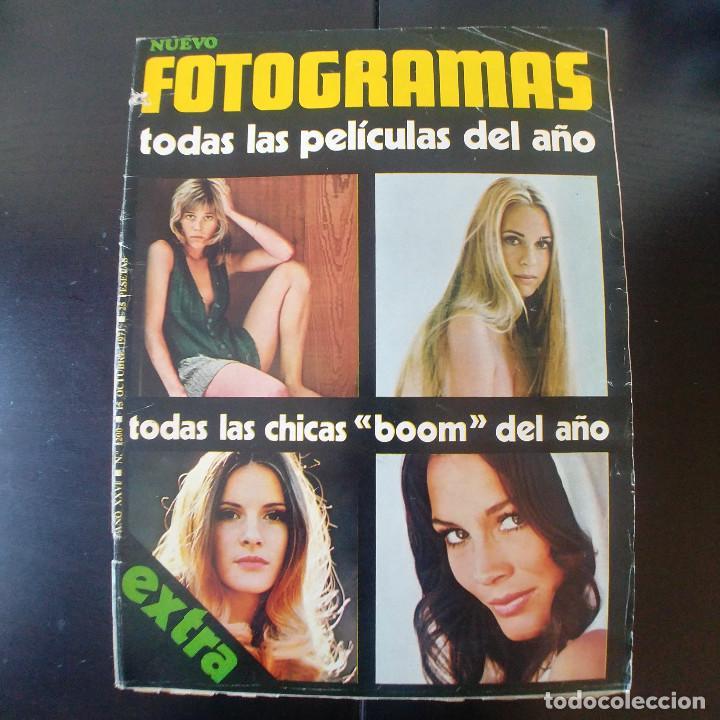 FOTOGRAMAS NUMERO 1200 - 15 OCTUBRE 1971 / TODAS LAS PELICULAS DEL AÑO - CHICAS BOOM (Cine - Revistas - Fotogramas)