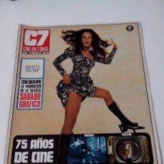 Cine: REVISTA C7 CINE EN SIETE DIAS Nº 506 AÑO 1970. Lote 255023975