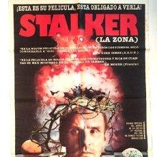 Cinema: AFICHE STALKER LA ZONA TARKOVSKY POSTER CINE. Lote 255090150