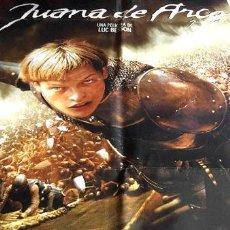 Cine: POSTER JUANA DE ARCO MILLA JOVOVICH 1999 CON RESTAURACIONES. Lote 255224315
