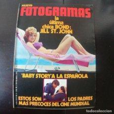 Cine: FOTOGRAMAS NUMERO 1203 - 5 NOVIEMBRE 1971 / ULTIMA CHICA BOND: JILL ST. JOHN. Lote 255326510