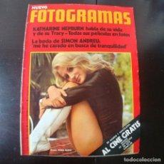 Cine: FOTOGRAMAS NUMERO 1204 - 12 NOVIEMBRE 1971 / KATHARINE HEPBURN - SIMON ANDREU - MARISA MEDINA. Lote 255326875