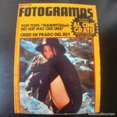 Cine: FOTOGRAMAS NUMERO 1205 - 19 NOVIEMBRE 1971 / POP TOPS - PATTY SHEPARD. Lote 255327250