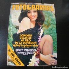 Cine: FOTOGRAMAS NUMERO 1206 - 26 NOVIEMBRE 1971 / CONCHITA VELASCO - ROMY SCHNEIDER. Lote 255328075