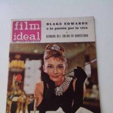 Cine: REVISTA DE CINE FILM IDEAL Nº 133 AÑO 1963 BLAKE EDWARDS. Lote 255365590