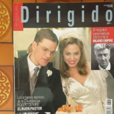 Cine: DIRIGIDO POR 365. MARZO 2007.. Lote 255391880