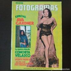 Cine: FOTOGRAMAS 1233 - 2 JUNIO 1972 / AVA GARDNER - CONCHITA VELASCO - VICENTE PARRA. Lote 255980910