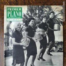 Cine: PRIMER PLANO 1127 1962- CANNES- ANTOÑITA MORENO LOLA FLORES- LESLIE CARON- FRANCISCO RABAL CLEOPATRA. Lote 257999790