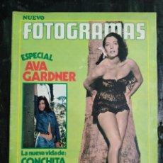 Cine: FOTOGRAMAS. N. 1233. JUNIO 1972. Lote 258868265