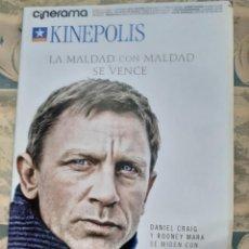 Cine: CINERAMA ENERO 2012. Lote 259933550
