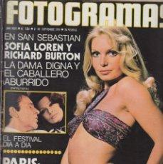 Cinema: FOTOGRAMAS 1354 - 27 SEPTIEMBRE 1974 / SOFIA LOREN - RICHARD BURTON - BUÑUEL - EVA RUEBER STAIER. Lote 260018040