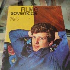 Cine: ANTIGUA REVISTA CINE FILMS SOVIETICOS 1978. Lote 261207070