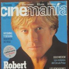 Cine: REVISTA CINEMANIA Nº 37 OCTUBRE 1998 (INCLUYE CARTEL DE LA PELICULA L.A. CONFIDENCIAL). Lote 261282570