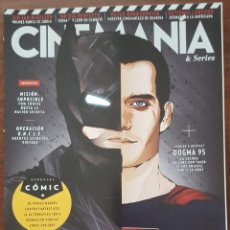 Cine: REVISTA CINEMANIA Nº 239 AGOSTO 2015. Lote 261286090