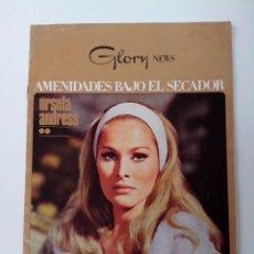 Cine: URSULA ANDRESS AMENIDADES BAJO EL SECADOR OTOÑO 1966 GLORY NEWS. Lote 261291355