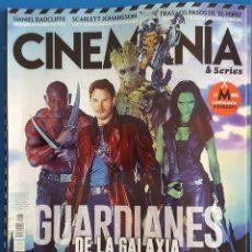 Cine: REVISTA CINEMANIA Nº 227 AGOSTO 2014. Lote 261334270