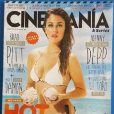 Cine: REVISTA CINEMANIA Nº 215 AGOSTO 2013. Lote 261334785