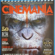 Cine: REVISTA CINEMANIA Nº 226 JULIO 2014 (INCLUYE SUPLEMENTO ESPECIAL PLANETA DE LOS SIMIOS). Lote 261345305