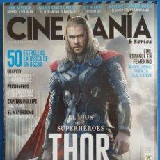 Cine: REVISTA CINEMANIA Nº 217 OCTUBRE 2013 (INCLUYE SUPLEMENTO ESPECIAL ZIPI Y ZAPE). Lote 261345680