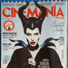 Cine: REVISTA CINEMANIA Nº 224 MAYO 2014. Lote 261347830