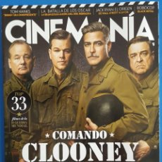 Cine: REVISTA CINEMANIA Nº 221 FEBRERO 2014. Lote 261350910