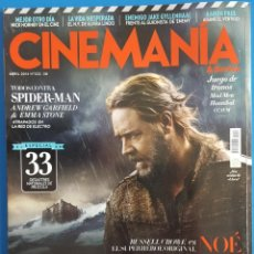 Cine: REVISTA CINEMANIA Nº 223 ABRIL 2014. Lote 261351545