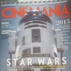 Cine: REVISTA CINEMANIA Nº 232 ENERO 2015 (DOBLE PORTADA). Lote 261357900