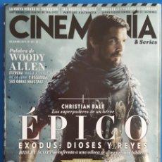 Cine: REVISTA CINEMANIA Nº 231 DICIEMBRE 2014. Lote 261361175