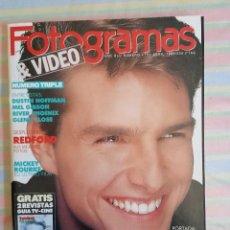 Cine: FOTOGRAMAS 1751 ABRIL 1989. Lote 261915480
