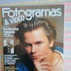 Cine: FOTOGRAMAS 1761 MARZO 1990. Lote 261915855